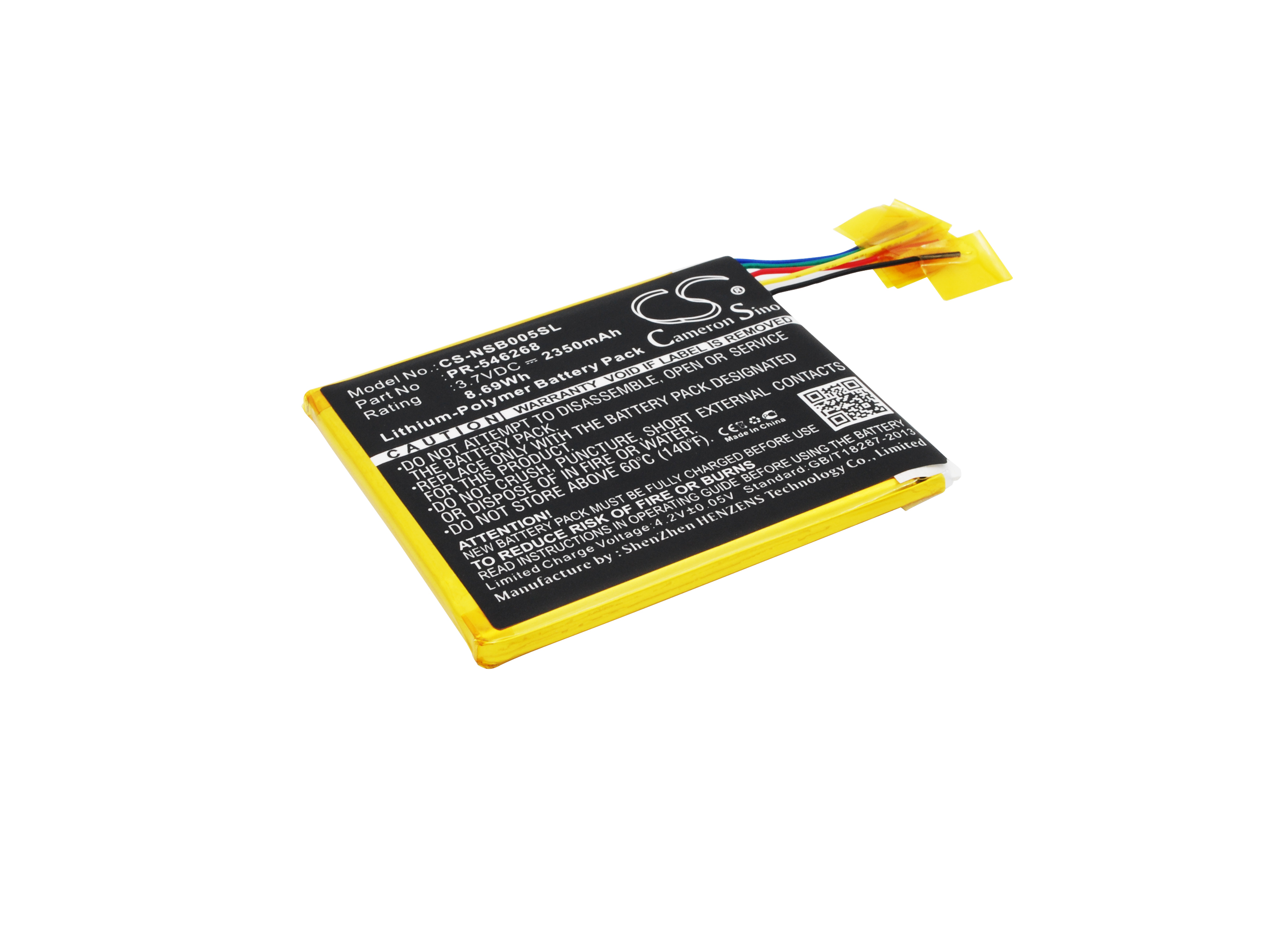 2350mah Battery For Fuhu Nabi Jr Nv5a Nabijr Nv5a Ebay